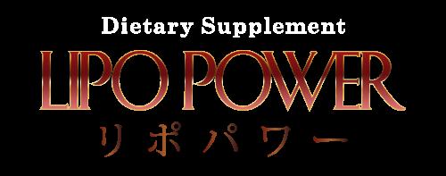 Lipo Power – Tăng cường sức mạnh cho đại thực bào